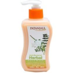 Patanjali Herbal Hand Wash 100ml