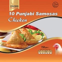 Crown Chicken Punjabi Samosas ( 10 Pcs ) 750g