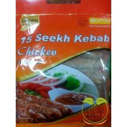 Crown Chicken Seekh Kebab 15 Pcs